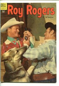 ROY ROGERS #86-1955- PHOTO COVER-KING OF THE COWBOYS--vg
