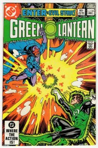GREEN LANTERN #159 (6.5) No Reserve! 1¢ auction!