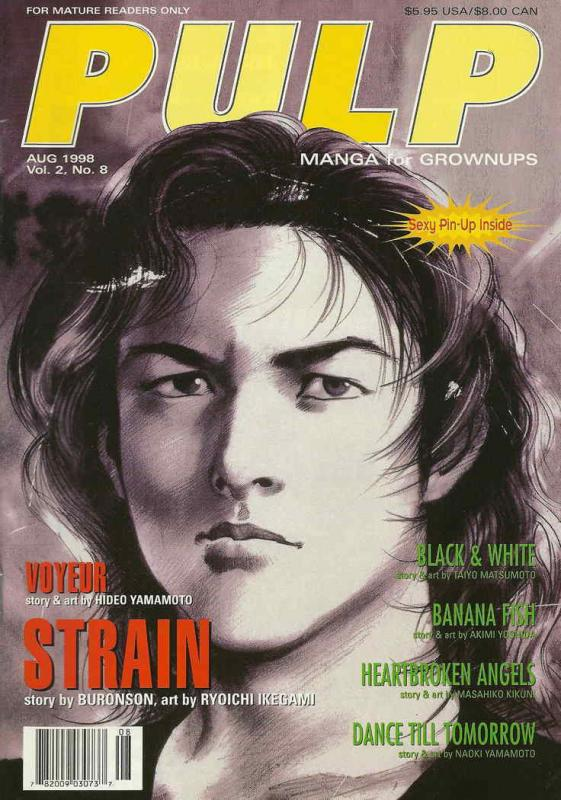 Pulp (Vol. 2) #8 VF; Viz | save on shipping - details inside