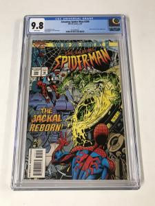 Amazing Spider-Man #399 CGC 9.8