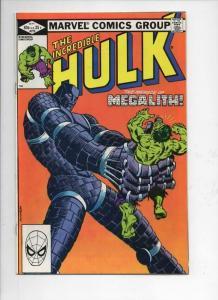 HULK #275, VF, Incredible, Bruce Banner, Megalith, 1968 1982, Marvel