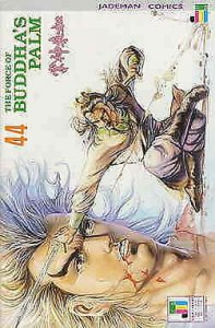 Force of Buddha's Palm, The #44 VG; Jademan | low grade comic - save on shipping