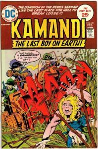 KAMANDI 26 VF February 1975
