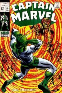 Captain Marvel #9 (ungraded) stock photo / SMC