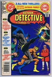Detective Comics #485 ORIGINAL Vintage 1979 DC Comics Death of Batwoman