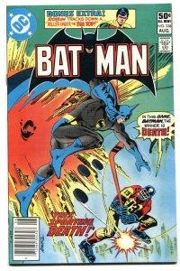 Batman #338 NEWSSTAND VARIANT 1981-Bronze Age-DC NM-