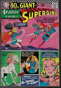 Action Comics #347 (DC, 1967)