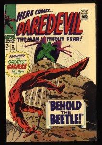 Daredevil #33 VF+ 8.5 White Pages