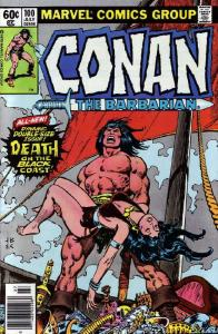 CONAN THE BARBARIAN all Marvel series 25 diff, great in