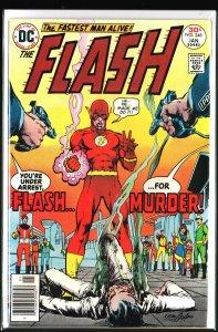 The Flash #246 (1977)