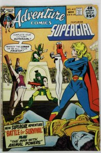 Adventure Comics #412 reprints 1st Animal Man FN+ 1971 DC Comic Comics Supergirl