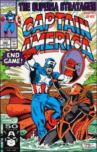 Marvel CAPTAIN AMERICA (1968 Series) #392 VF/NM