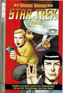 Star Trak: The Manga 1st Print Shinsei Shinsei Tokyopop TPB NM