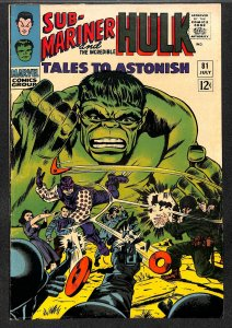 Tales To Astonish #81 VG 4.0
