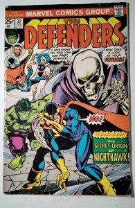 The Defenders #32 (1976) Marvel Comic Book J757