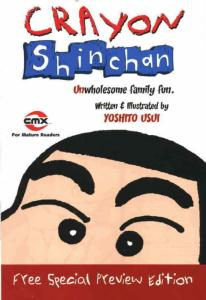 Crayon Shinchan Ashcan #1 VF/NM; ComicsOne | save on shipping - details inside