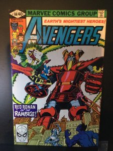 The Avengers #198 (1980)