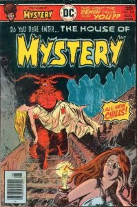 House of Mystery (1951 series) #244, Fine (Stock photo)