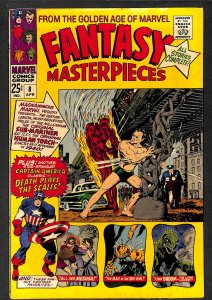 Fantasy Masterpieces #8 GD/VG 3.0