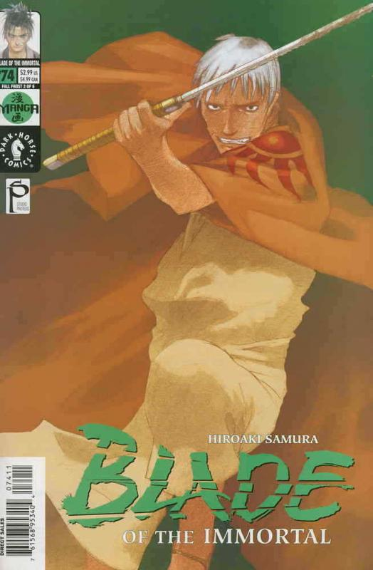 Blade of the Immortal #74 VF/NM; Dark Horse | save on shipping - details inside