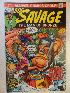 DOC SAVAGE # 6