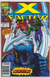 X-Factor #64