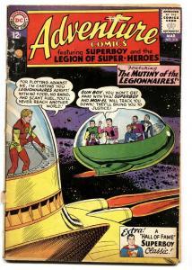 ADVENTURE COMICS #318 comic book SUPERBOY-SPACESHIP COVER LEGION
