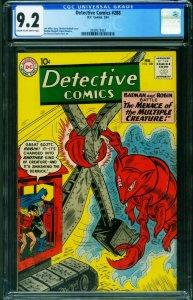 Detective Comics #288 CGC 9.2 1961- Batman & Robin- 2039573007