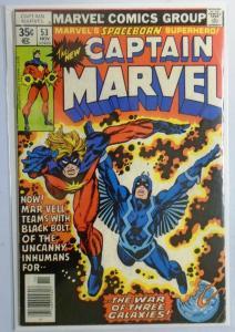 Captain Marvel (1st Series Marvel) #53, 4.0 VG (1977)
