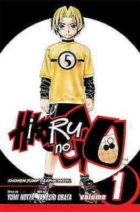 Hikaru no Go #1 VF/NM; Viz | save on shipping - details inside