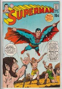 Superman #229 (Aug-70) VF/NM+ High-Grade Superman, Jimmy Olsen,Lois Lane, Lan...