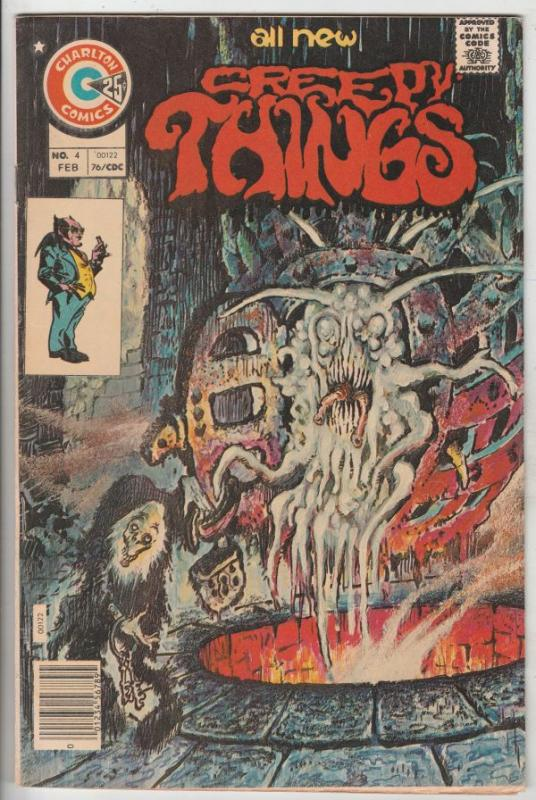 Creepy Things #4 (Feb-76) VF High-Grade
