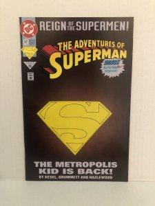Adventures Of Superman #501 - B