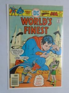 World's Finest #238, 7.5 (1976)