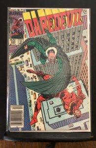 Daredevil #225 (1985)