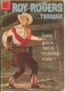 Roy Rogers and Trigger #117 1957-Dell-photo cover-G/VG