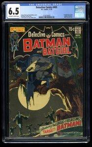 Detective Comics #405 CGC FN+ 6.5 1st League of Assassins! Batman!