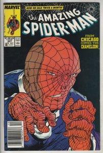 Amazing Spider-Man #307 (Oct-88) NM- High-Grade Spider-Man