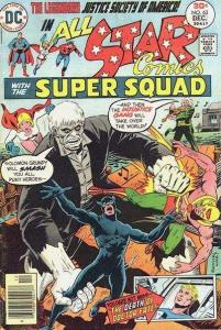 All Star Comics (1940 series) #63, VF- (Stock photo)