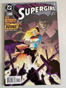 Supergirl #41 (2000) E1