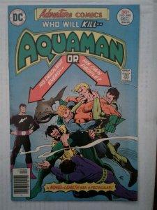 Adventure Comics #448 VG AQUAMAN
