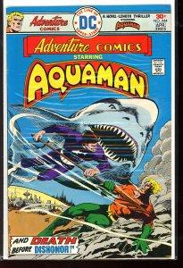 Adventure Comics #444
