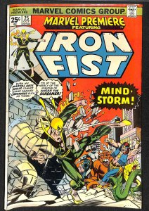 Marvel Premiere #25 (1975)