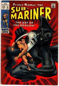 SUB MARINER 15 VG July 1969