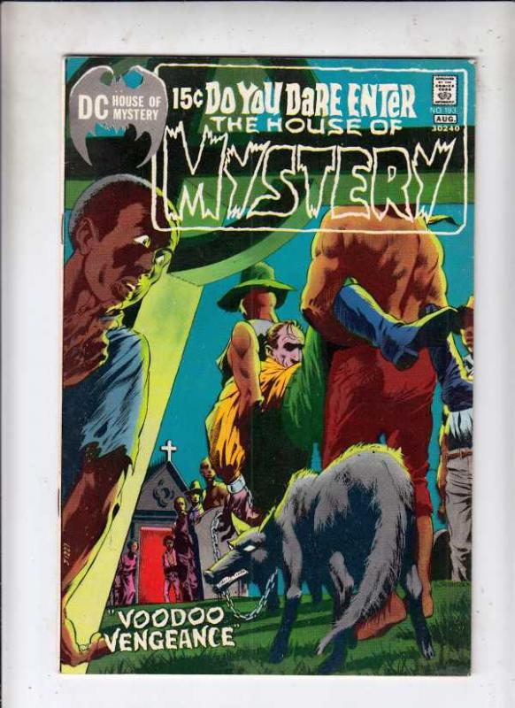 House of Mystery #193 (Aug-71) VF/NM+ High-Grade Cain