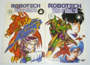 Robotech: Wings of Gibraltar #1-2 VF complete series - antarctic press set lot
