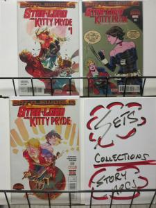 STARLORD AND KITTY PRYDE BATTLEWORLD  (2015) 1-3  COMPL