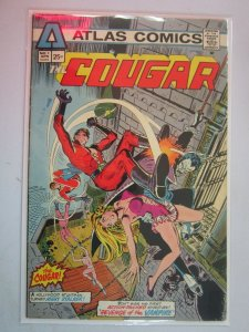 Cougar (Atlas Comics) #1(1975) VG 4.0