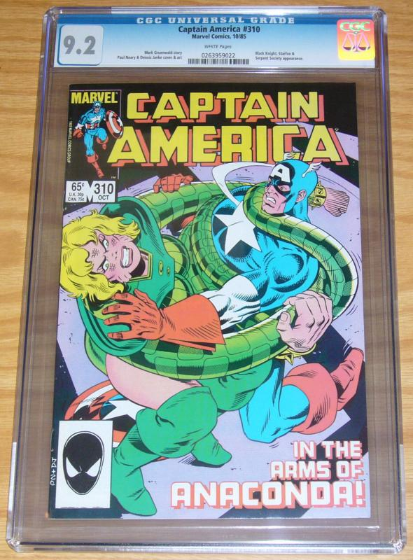 Captain America #310 CGC 9.2 1st diamondback - 1st bushmaster & serpent society