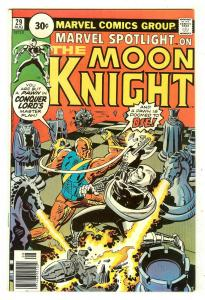 Marvel Spotlight 29   Moon Knight   30 cent Variant